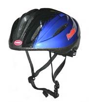 We rent bicycle helmets.